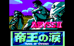 Abyss II: Tears of Emperor 0