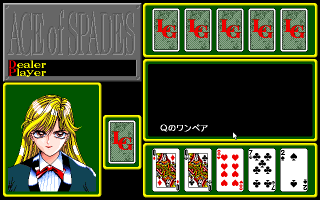 Ace of Spades 9