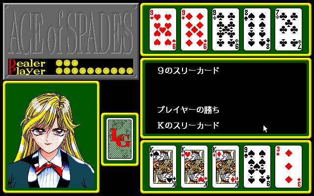 Ace of Spades PC-98