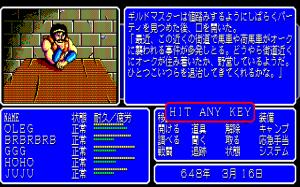 PC-88 abandonware games - My Abandonware
