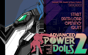 Advanced Power Dolls 2 0