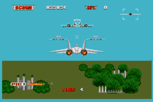 After Burner II 12