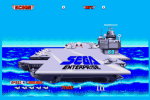 After Burner II 2