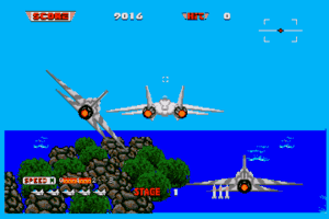 After Burner II 3