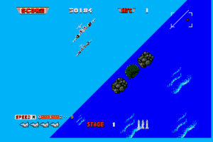 After Burner II 5