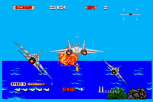 After Burner II 6