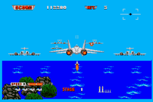 After Burner II 8