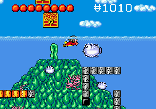 Alex Kidd in the Enchanted Castle 14