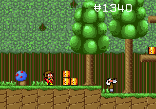 Alex Kidd in the Enchanted Castle 18