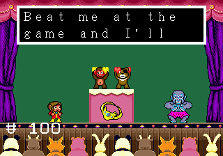 Alex Kidd in the Enchanted Castle 5