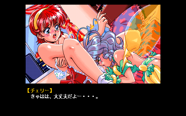 Anniversary: Memories of Summer Vacation PC-98