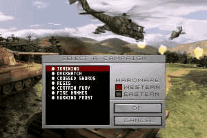 Armored Fist abandonware