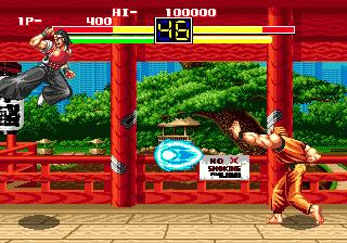 Download Art Of Fighting Genesis My Abandonware