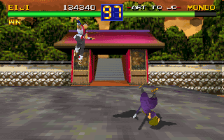 Battle Arena Toshinden 11