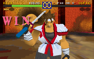 Battle Arena Toshinden 7