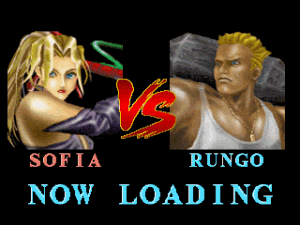 Battle Arena Toshinden 15