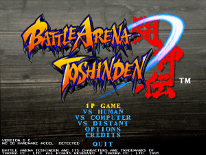 Battle Arena Toshinden 1