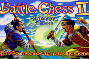 Battle Chess II: Chinese Chess 0