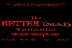 Better Dead Ratification 1