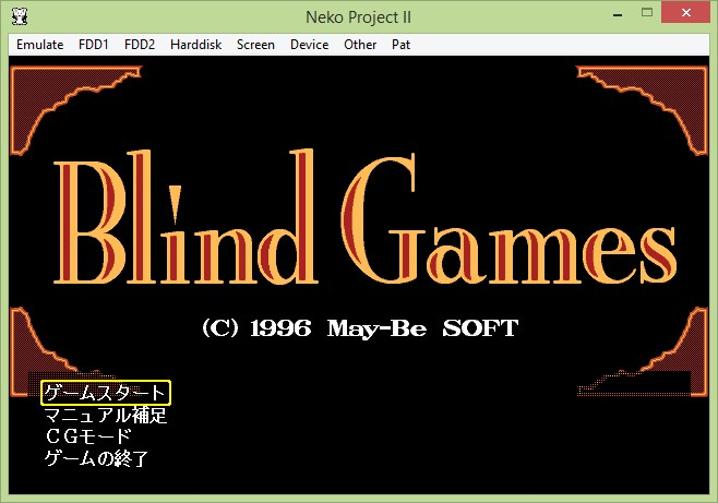 Blind Games PC-98