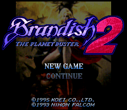 Brandish 2: The Planet Buster 0