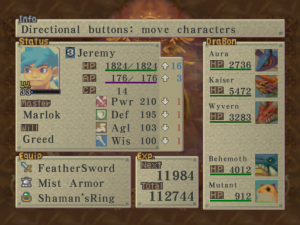 Breath of Fire IV 20
