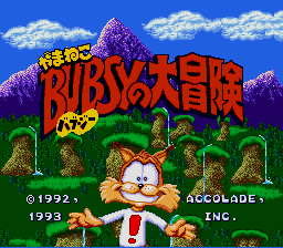 Bubsy in: Claws Encounters of the Furred Kind 1