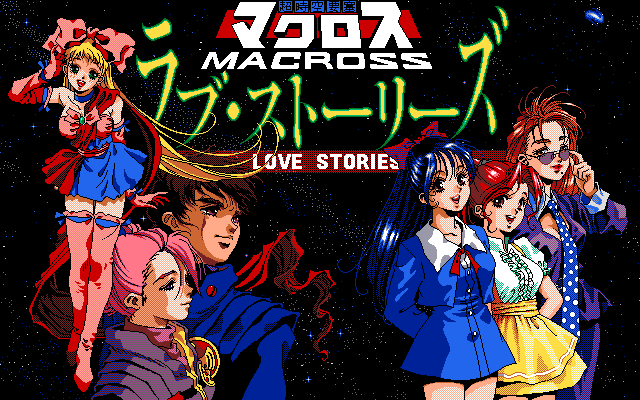 Chō Jikū Yōsai Macross: Love Stories 0