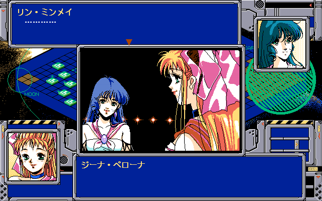 Chō Jikū Yōsai Macross: Love Stories 18
