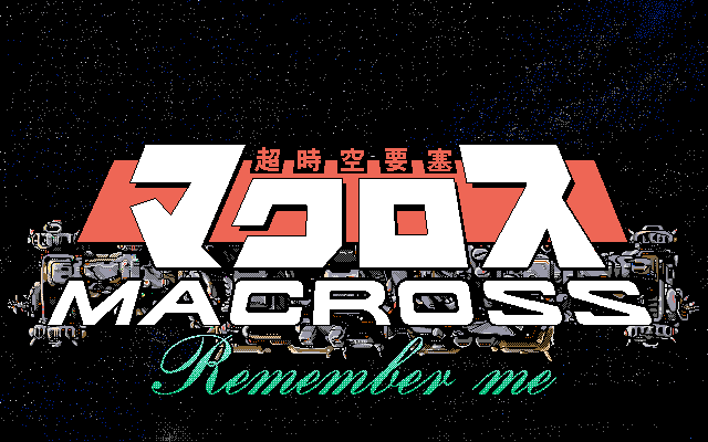 Chō Jikū Yōsai Macross: Remember Me 0