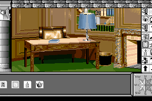 Chrono Quest 4
