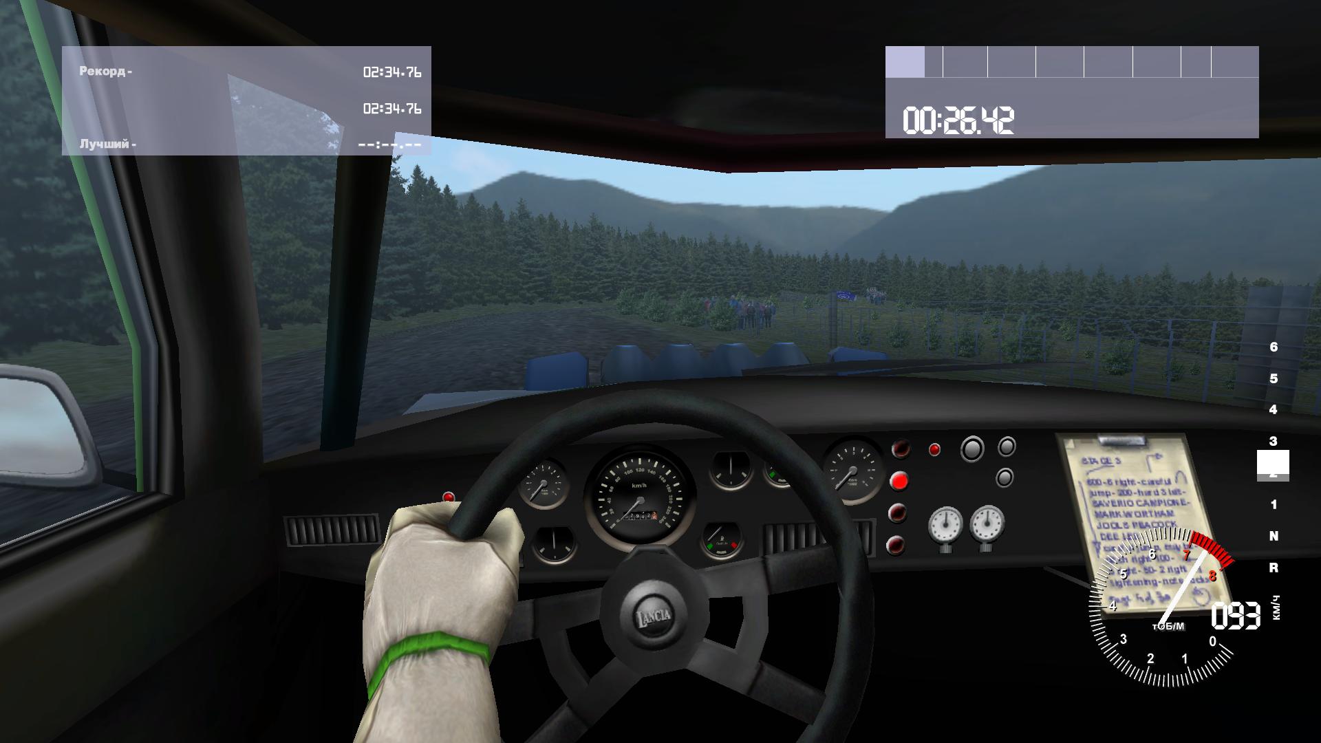 Download Colin McRae Rally 2 0 (Windows) - My Abandonware