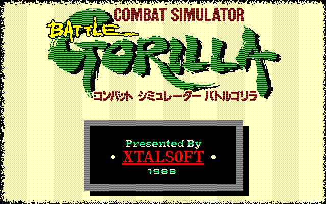 Combat Simulator: Battle Gorilla 0