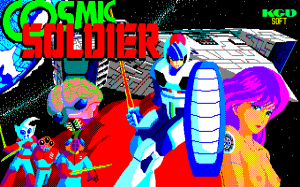 Cosmic Soldier 0