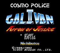 Cosmo Police Galivan II: Arrow of Justice 0