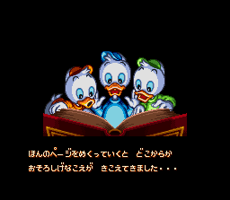 Disney's Magical Quest 3 starring Mickey & Donald 2