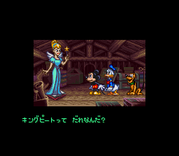 Disney's Magical Quest 3 starring Mickey & Donald 4