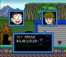 Doraemon 3: Nobita to Toki no Hōgyoku 7