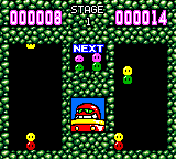 Dr. Robotnik's Mean Bean Machine abandonware