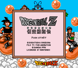Dragon Ball Z: Gokū Hishōden 1