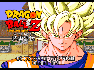 Dragon Ball Z: L'Appel Du Destin 2