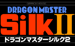 Dragon Master Silk II 0