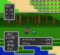 Dragon Quest I & II 26