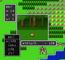 Dragon Quest I & II 8