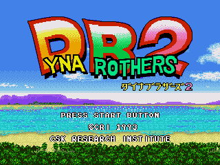 Dyna Brothers 2 2