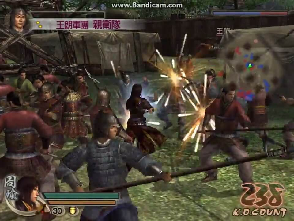 dynasty warriors 5 empires iso download