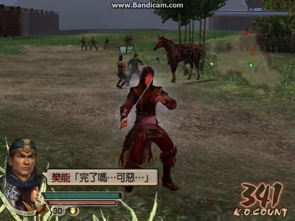 download dynasty warrior 5 xtreme legend pc single link