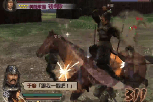 Dynasty Warriors 5: Special 3