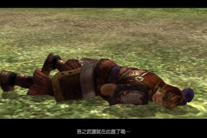 Dynasty Warriors 5: Special 5