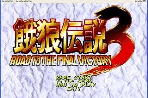 Fatal Fury 3: Road to the Final Victory abandonware